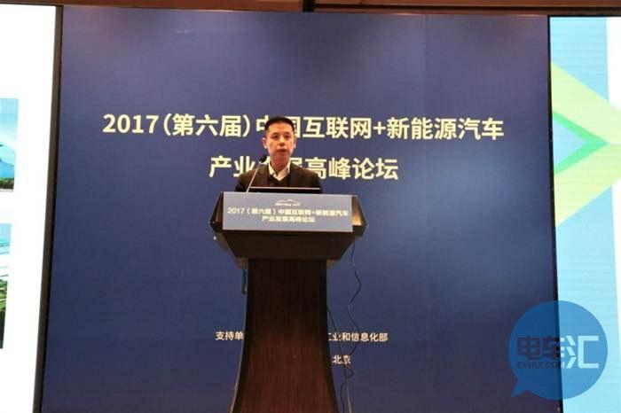 银隆新能源副总裁张吉成
