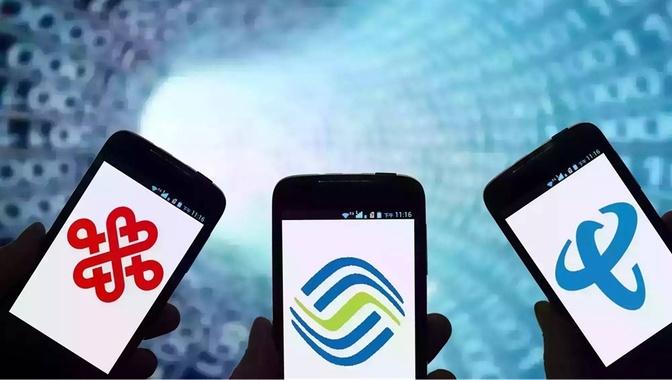 【IT全播报】移动慌了 携号转网有望2020年全国推行