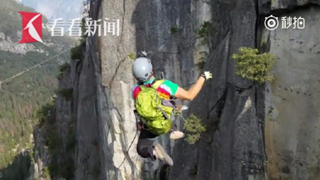 """这个""""跳绳""""不一般!冒险爱好者仅凭一根绳就从悬崖顶端纵身跃下"""