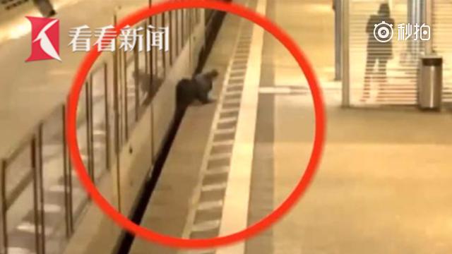 男子横穿铁轨被卡行驶火车与站台缝隙 翻滚数圈奇迹保住小命