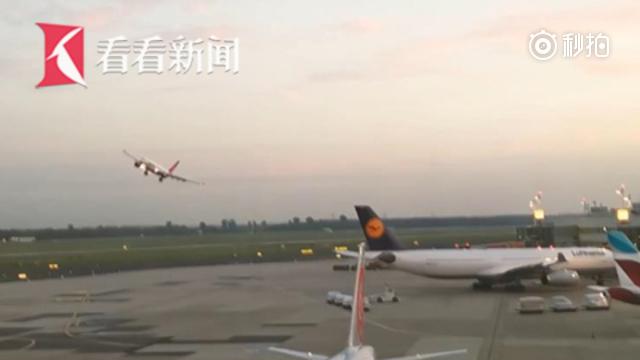 """机长驾驶客机做""""告别飞行"""" 航站楼前突然低空左转吓坏乘客"""
