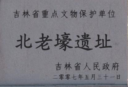 唐朝北老壕土长城是怎样修建的