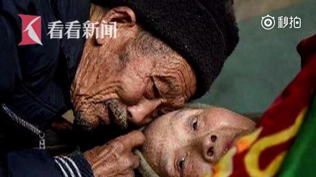 真爱 耄耋老人照顾病妻58年不离不弃 陪伴才是最长情的告白