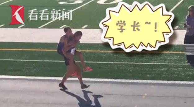 小学弟田径比赛中受伤 暖心学长放弃奖牌背起他跑向终点