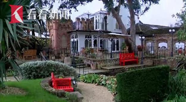 退休老人改造平凡小院 400万英镑出售净赚300倍