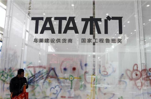 TATA开启天猫双11模式,用大数据一天欲揽5亿