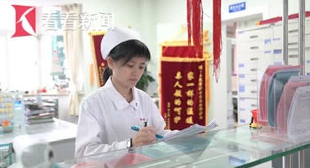"""瘦弱女护士援疆之后再主动报名援藏 """"希望能帮助更多的人"""""""