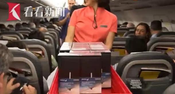 哪里跌倒哪里爬起来!三星飞机上送出200部Note8手机