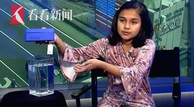 """11岁女孩当上""""顶尖青年科学家"""" 发明便携式水质检测器"""