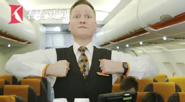 """空乘为何突然跳起""""鸡臂舞""""?乘务员用神奇手势提供迅速服务"""