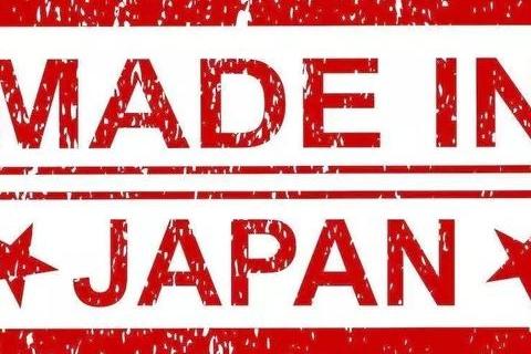 """造假丑闻接二连三,""""日本制造""""陷入全球信任危机"""