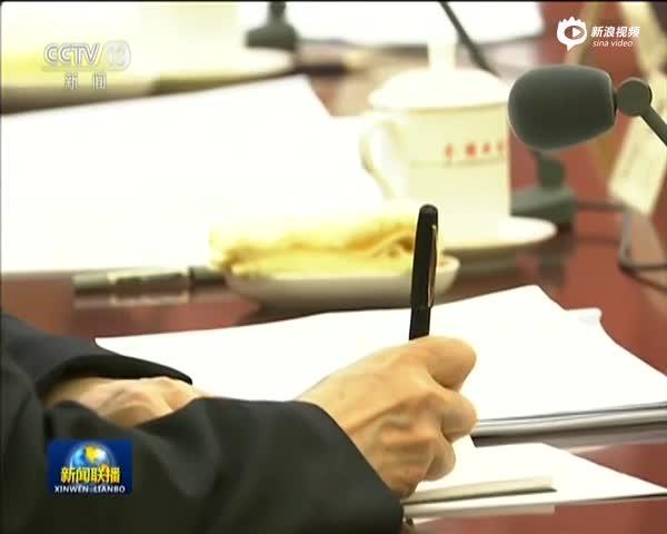 俞正声主持召开中共全国政协党组会议 学习贯彻党的十九大精神