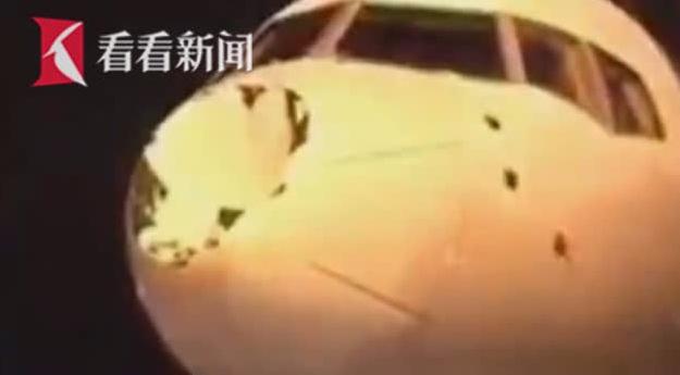 撞上了超人?NBA雷霆队赴客场包机空中惊魂 机鼻被撞凹