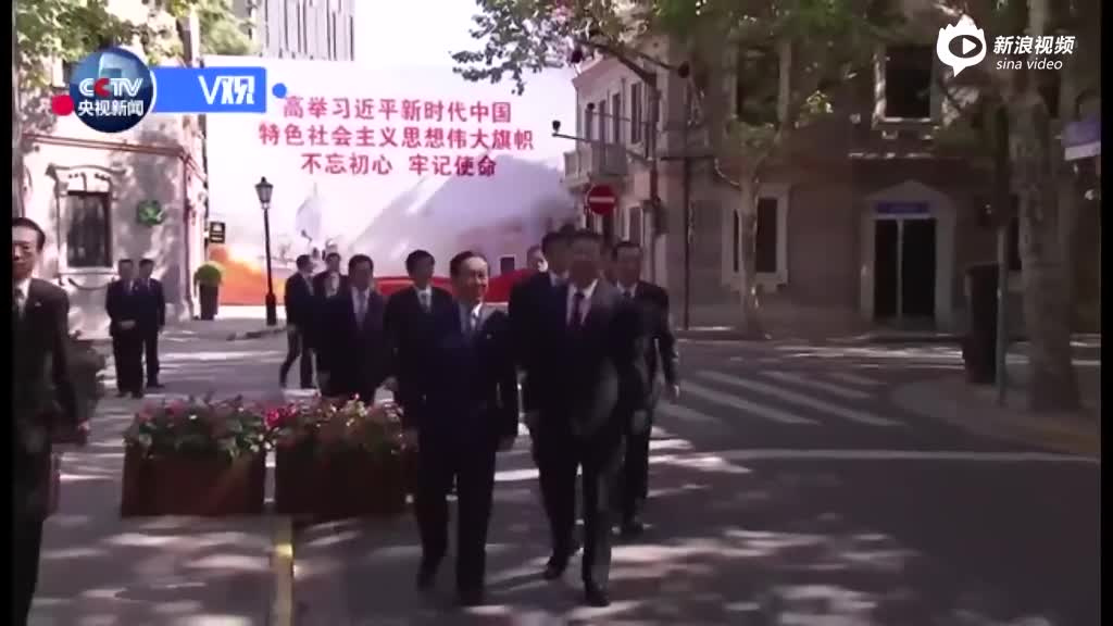 Newly-elected CPC leaders visit revolutionary historical site in Shanghai