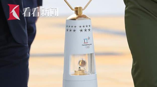 平昌冬奥会圣火抵达韩国 今日开始圣火传递
