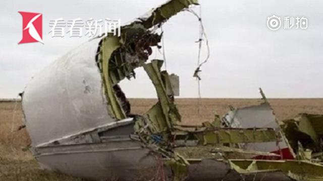 印度直升机投放补给时坠毁 原因竟是降落伞缠绕尾翼