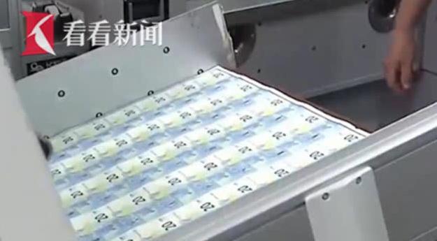 快来吸欧气!新版20欧元纸钞制作流程全揭秘