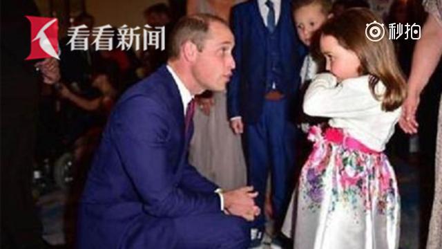5岁小女孩电话救母 威廉王子颁奖:乔治得向你学习