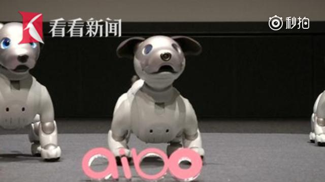 索尼发布新版aibo机器狗