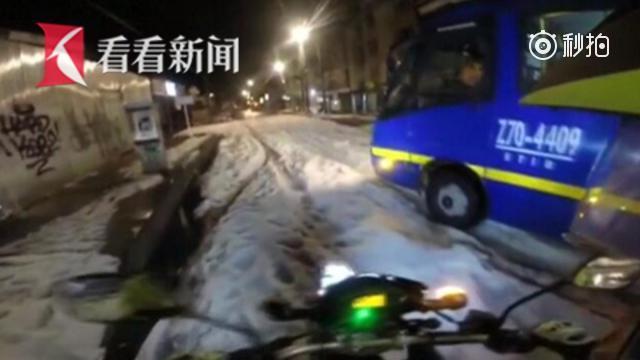 哥伦比亚首都波哥大遭遇罕见强冰雹袭击 至少两人受伤