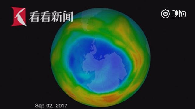 30年来最小!NASA宣布南极臭氧层空洞已显著缩小