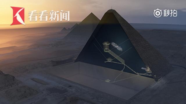 """胡夫金字塔内发现新""""密室"""" 或解开金字塔建造之谜"""