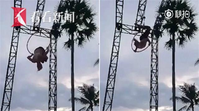 惊险一刻!女子表演高空杂技绳索断裂 4米高空坠落摔断脖子
