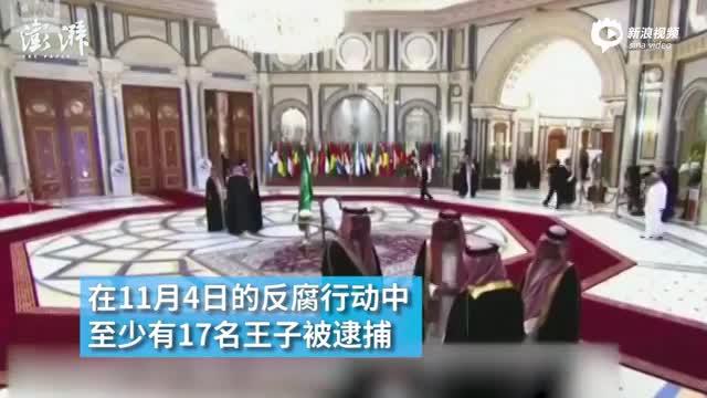 """沙特""""反腐风暴""""24小时 2名王子丧生"""