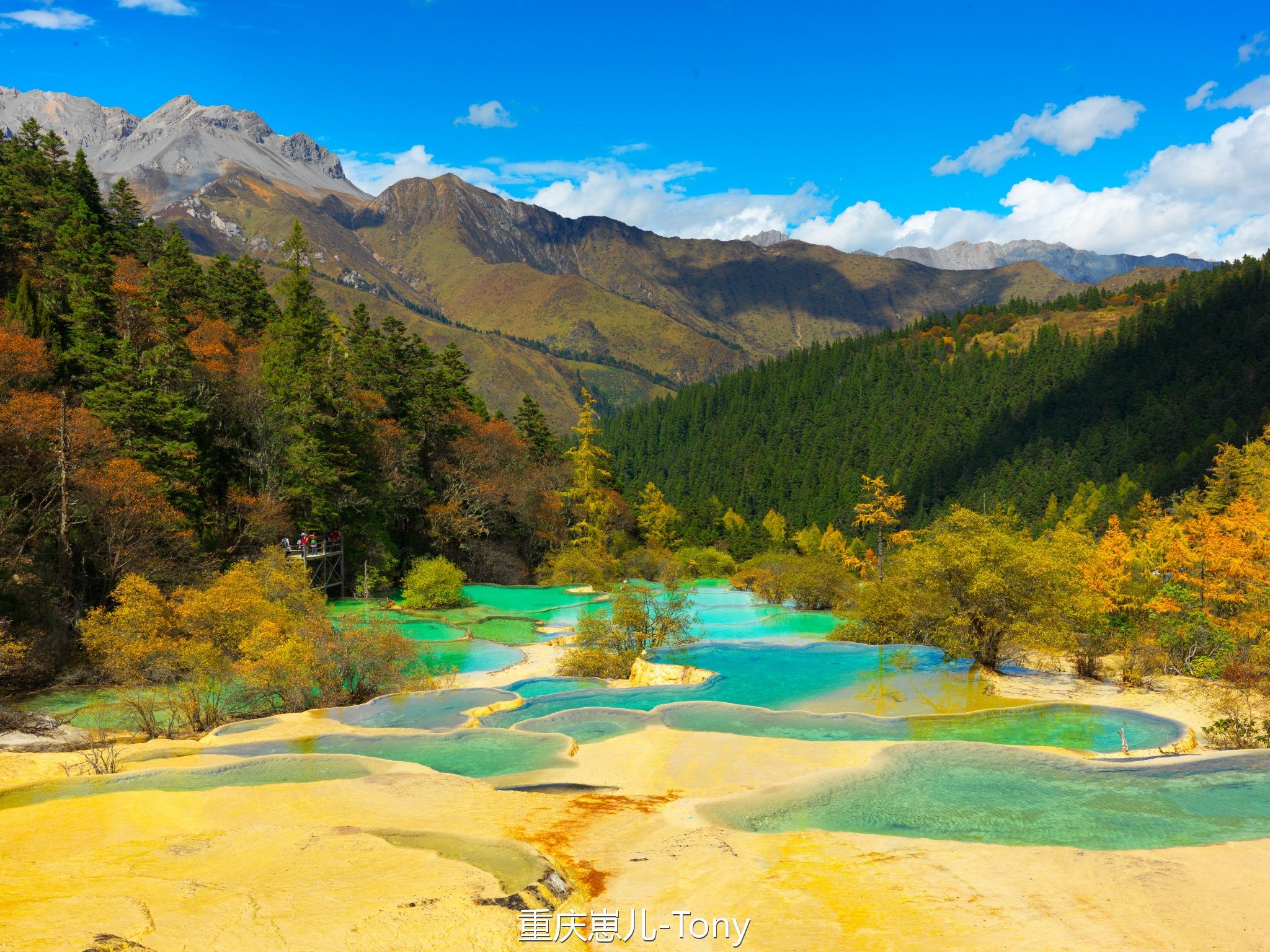 黄龙 争艳池