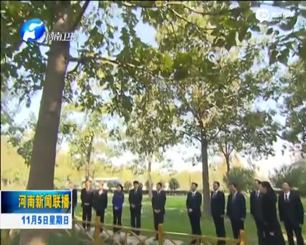 河南省委书记谢伏瞻率领省委常委重温入党誓言
