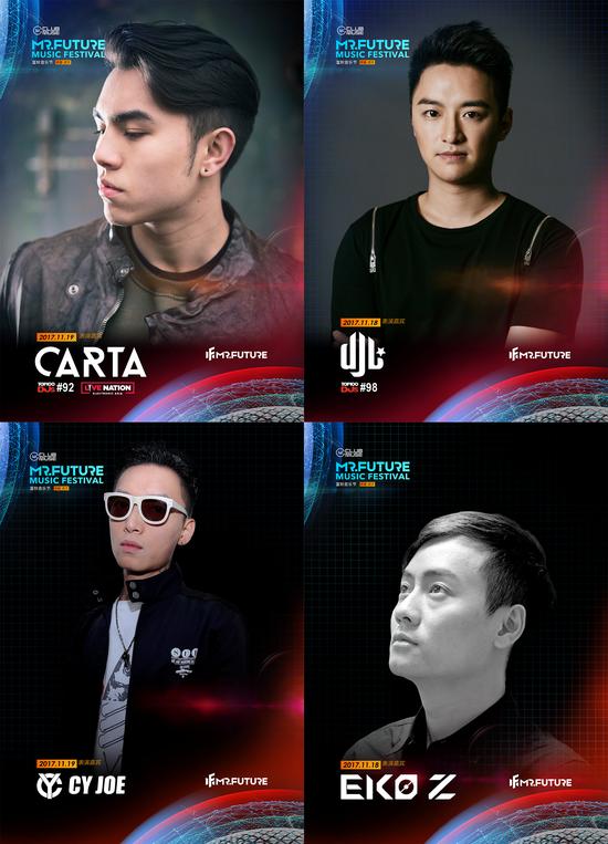 众多知名DJ加盟