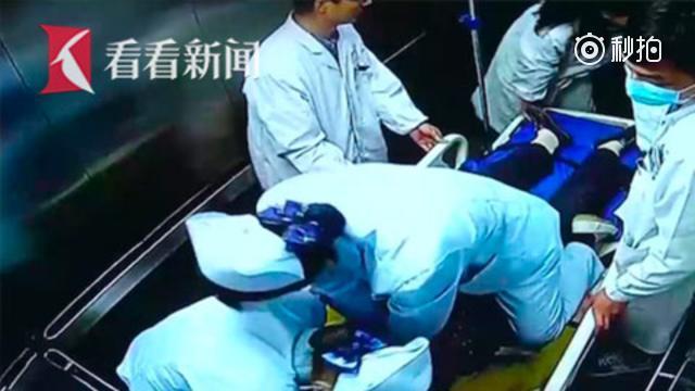 患者心脏骤停 95后护士实施人工呼吸
