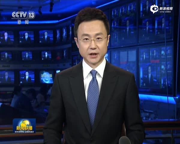 李克强离京出席东亚合作领导人系列会议并对菲律宾进行正式访问