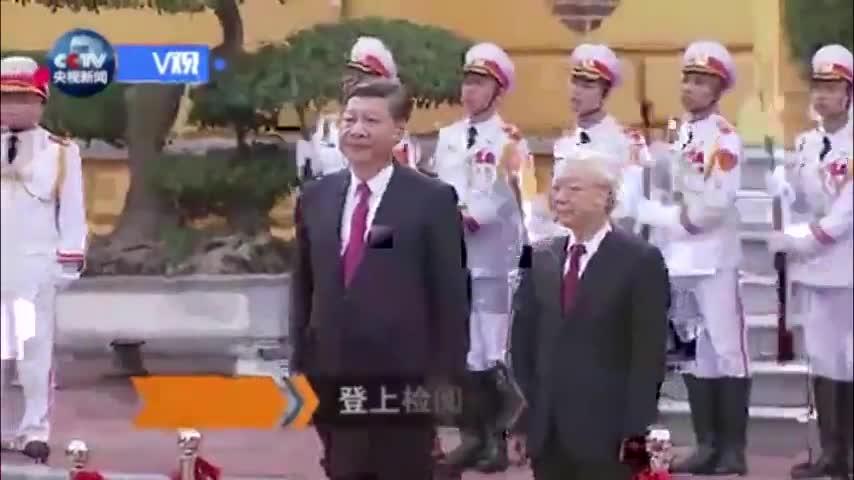 """习近平双重身份访越南  越仪仗队高呼""""祝总书记身体健康"""""""