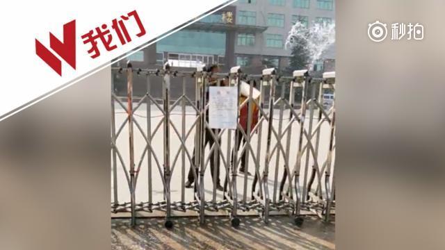 藍翔技校被曝潑水拒快遞:不交錢別進校