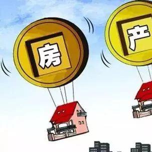 上海个人住房房产税可网上缴纳 具体缴纳方式一览