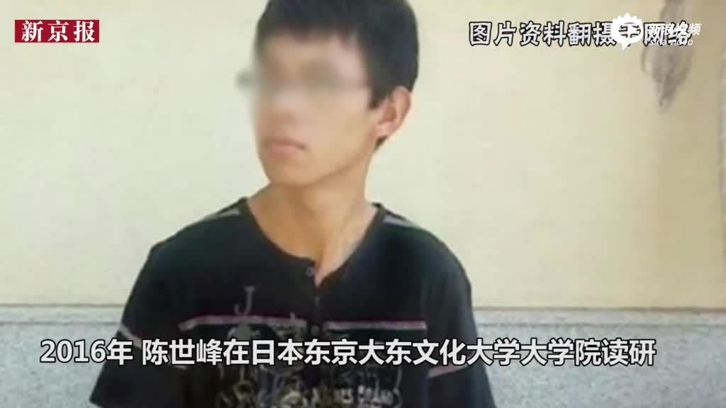 起底江歌案嫌犯陈世峰:疑曾殴打大学前女友