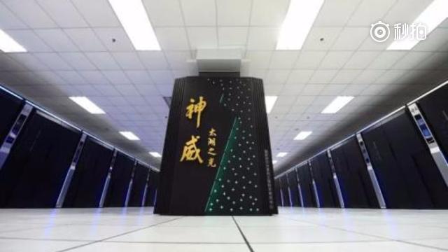 新一期全球超级计算机500强榜单发布:中国双冠!