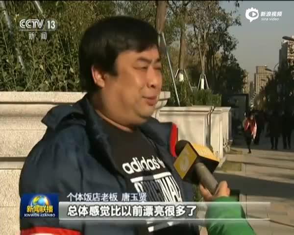 济南:都会有温度  风俗暖民心