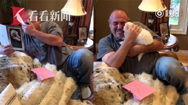 失去爱犬悲痛不已女儿送生日惊喜