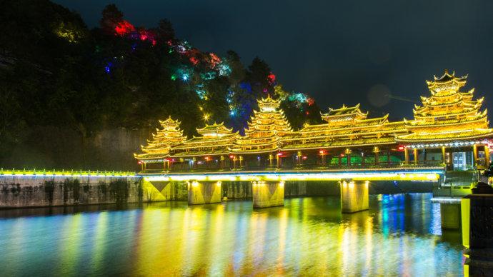 风雨桥之乡的绝美夜景