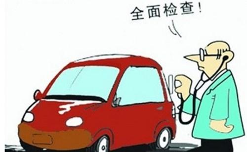 自驾出游之前最好进行一次车辆保养检测