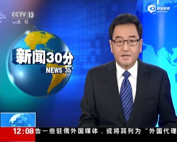 江苏南京:交警史伟年盘问车辆遭拖行殉职