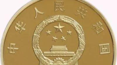 央行将发行5元硬币:辽宁分到1489万枚 快来看长啥样