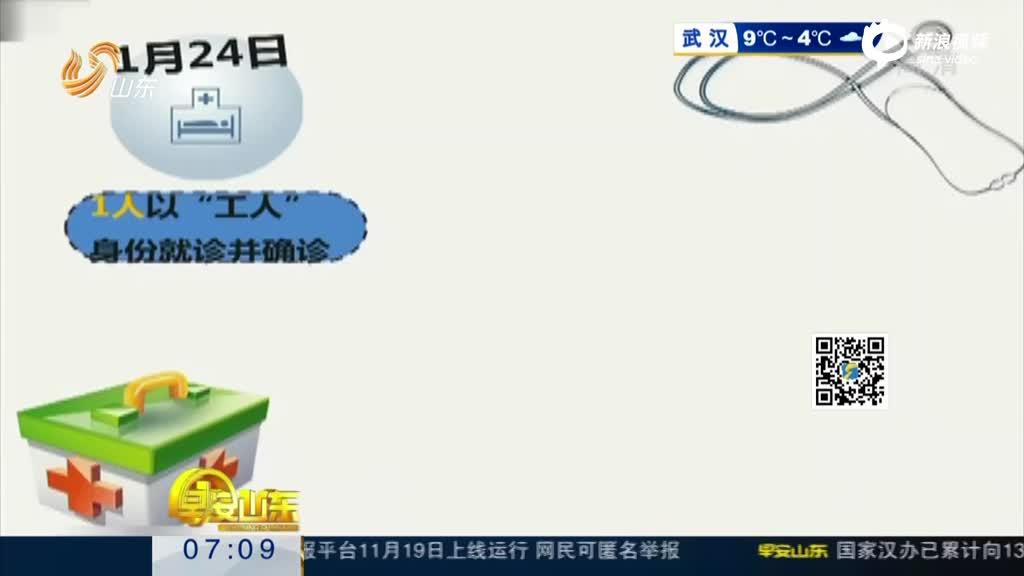 湖南桃江中学群发肺结核病事务