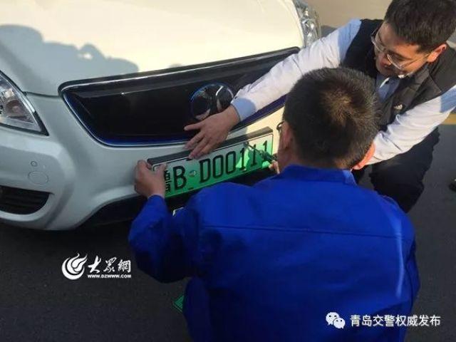 青岛首个新能源车专属车牌挂牌-新浪汽车