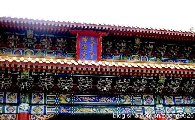 坤宁宫:明代三位皇后的悲剧