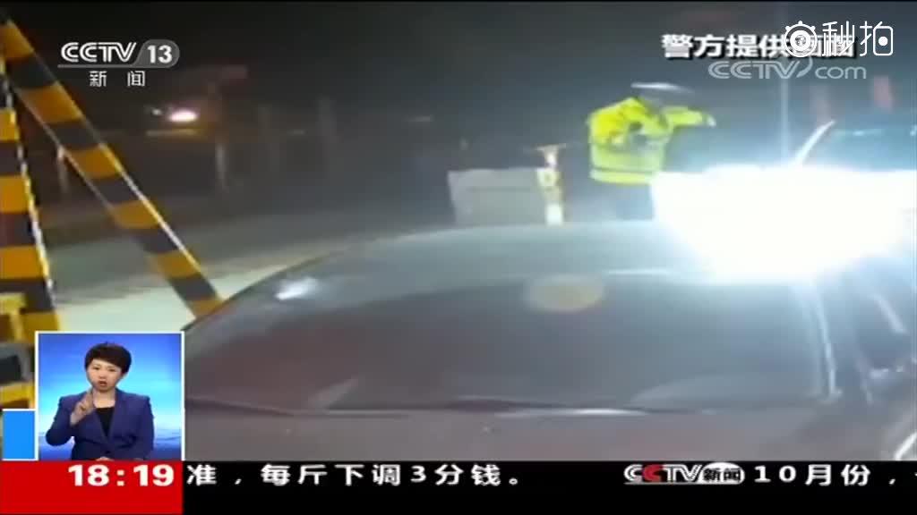 南京一交警夜查嫌疑车辆遭拖行碾压致死 手里牢牢攥着嫌疑人的身份证