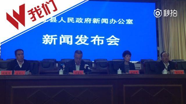 桃江县政府:医院和我们没有瞒报迟报疫情