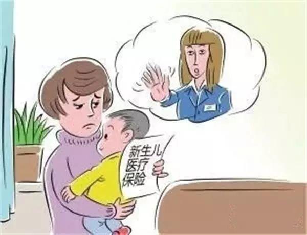 新生儿保险哪种好?儿童保险哪种好?
